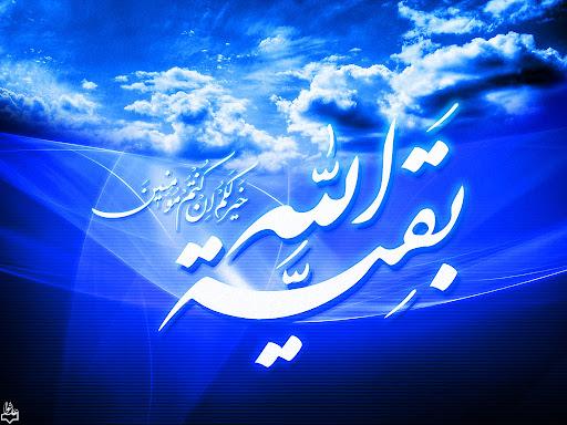 baqiyatallah-[880119-ashura].jpg